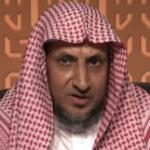 Ali Al-juhani