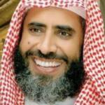 Awad al-Qarni