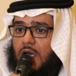 Habib al-Loiheq