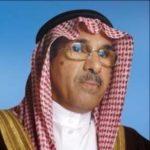Ibrahim al-Mudaimeegh