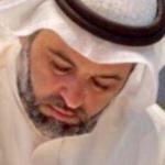 Khaled al-Mahoush