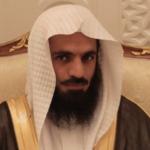 Mohammed Abdullah AlHabdan