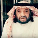 Mohammed Dlaim Al-Qahtani
