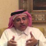 Mohammed Fahad al-Qahtani